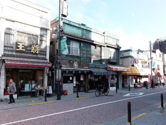 Kitashinagawa Shopping Street