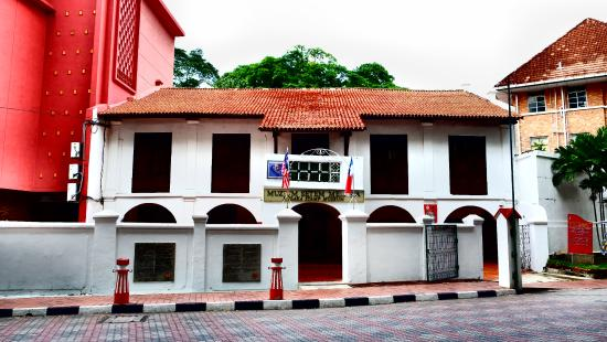 马六甲邮票博物馆