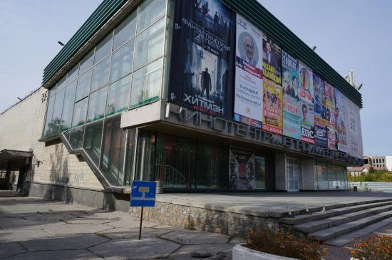 ‪Mayakovskiy Movie and Concert Complex‬