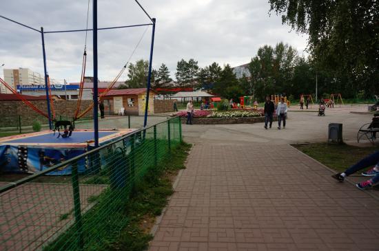 Zatulinskiy Amusement Park