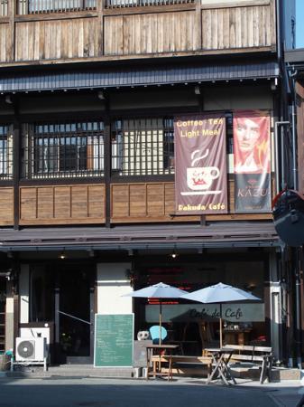 Rakuda Cafe