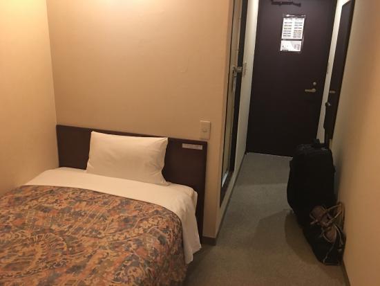 Business Hotel  Social Kamata : photo0.jpg