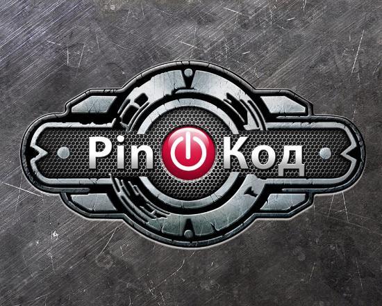 Pin Kod