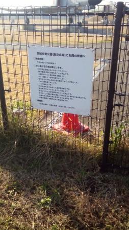 Omitama, Ιαπωνία: 8