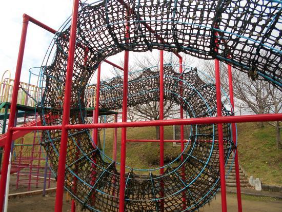 Nakahiide Park