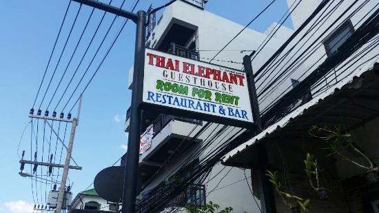 泰國大象客棧