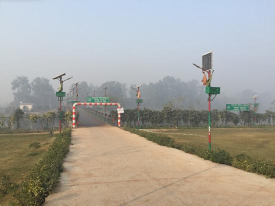 Ghaziabad, Indien: Entry to City Forest