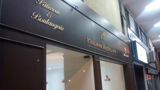 Philippe Verstraete Patisserie & Boulangerie