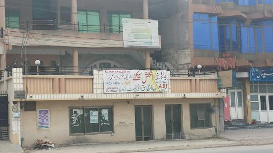 Jhelum, باكستان: Zeelaf Hotel