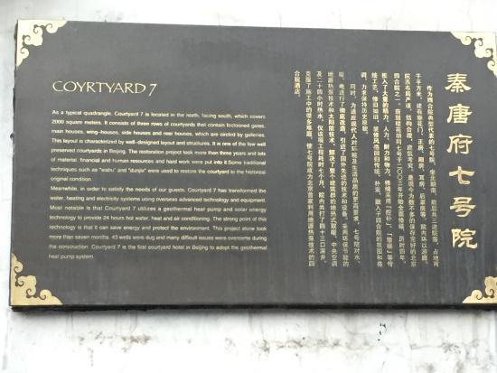Description of Courtyard 7
