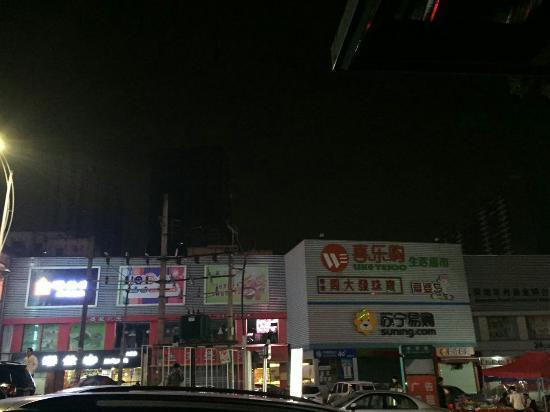 深圳八大邦美食街