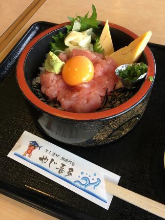 Sushi Dochu Yajikita