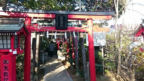 Okamura Tenmangu : DSC_2298_large.jpg