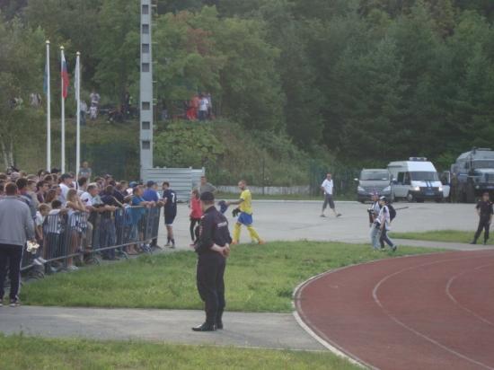 Stadium Vodnik