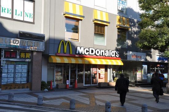 McDonald's Kumagaya Ekimae