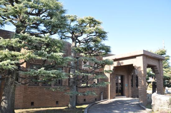 Former Sakata Clinic
