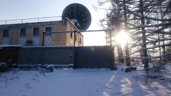 Зименковская радиоастрономическая обсерватория: Заброшенная обсерватория в лесу около деревни Зименки