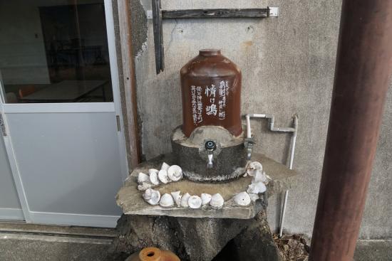Nako Observation Site