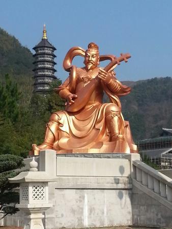Fenghua, Chiny: 20151230_120134_large.jpg