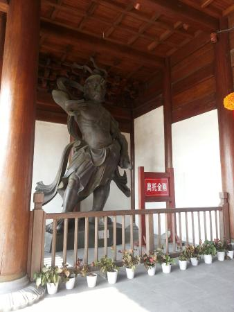 Fenghua, Chiny: 20151230_114948_large.jpg