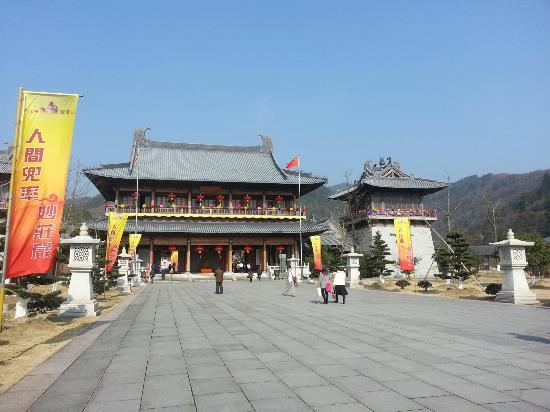 Fenghua, Chiny: 20151230_114756_large.jpg