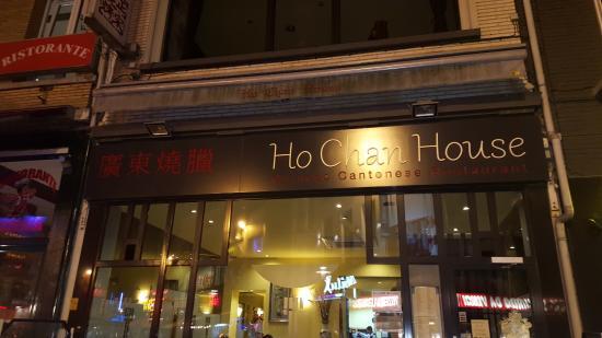 Ho Chan House
