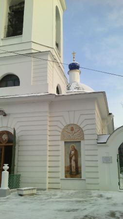 Church of An Icon of the Grieving Mother of God