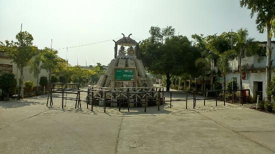 Ramvan Satna