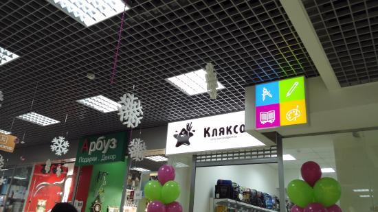 Mall Gorod Magazinov