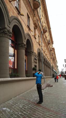 La Crête d'Or: Вид с улицы