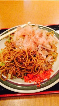 Naniwa Oiri Rinku Premium Outlets