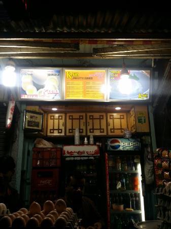 Khan Omlet Corner