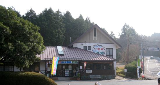 Ritto, Japon : 外観