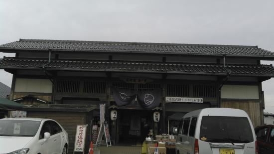 Michi-no-Eki Hotaru Kaido Nishinoichi