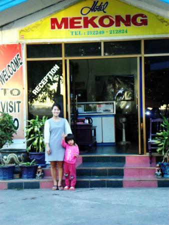 Mekong Hotel: Hotel Reception
