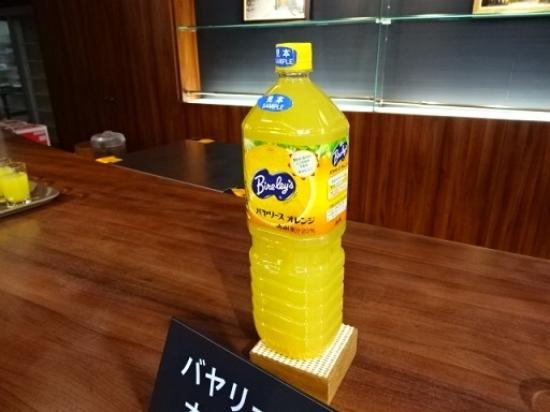 Nikka Whisky Sendai Factory Miyagikyo Distillery: 試飲ジュース