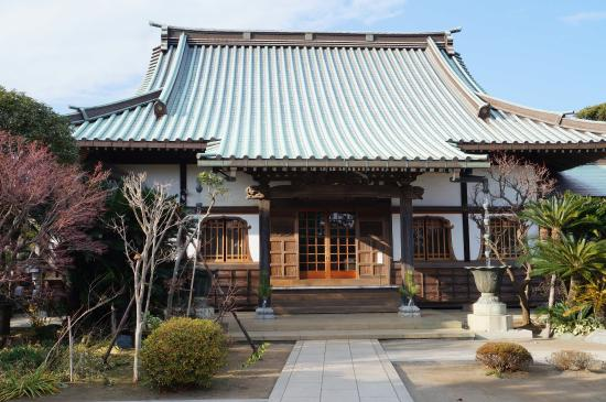 Honzui-ji Temple