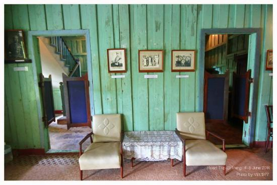 Phraya Ratsadanupradit Mahison Phakdi Museum