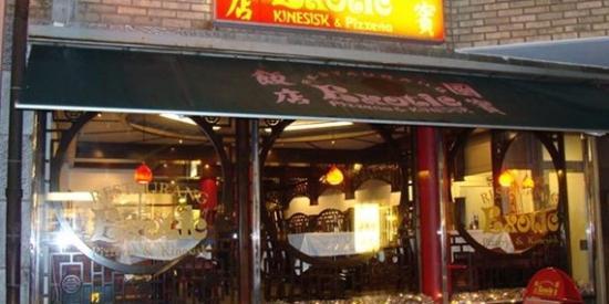 Exotic Pizzeria o. Kinesisk Restaurang