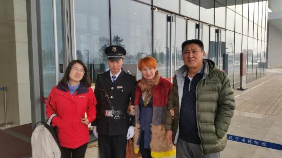 Shenyang, Kina: Liaoning Province Museum