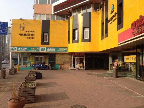 Lianhui Jujia Theme Hotel Dalian People's Square Municipal Government