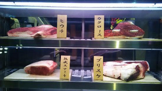熟成焼肉 听 京都駅前店