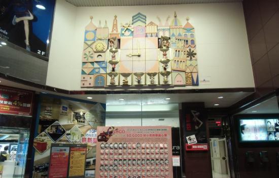 SOGO Kaohsiung: からくり時計