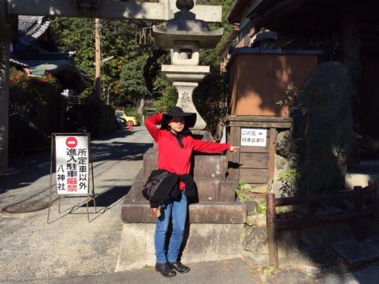 Daimonjiyama : No: 3