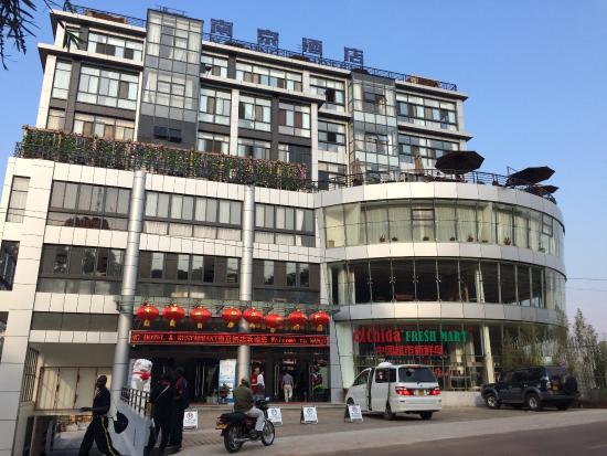 Nanjing Motel