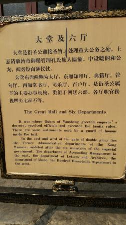 Qufu, Chine : Описание здания
