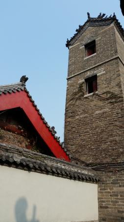 Qufu, Κίνα: Башня