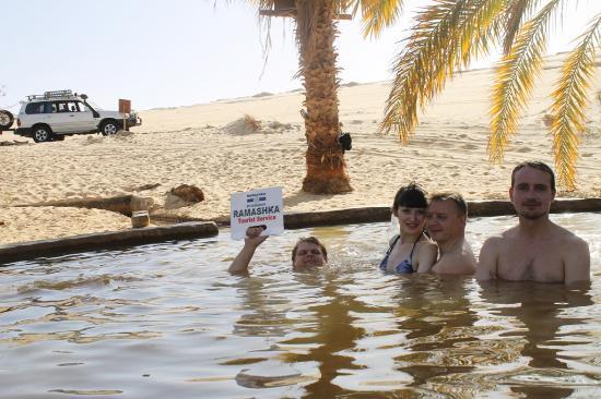 وايت دزرت: oasis