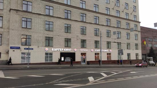 Фаст-фуд рядом с метро - Карта метро Москвы