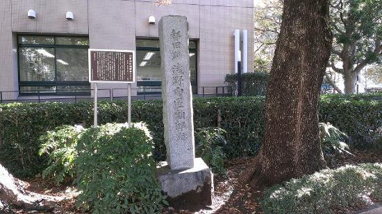 Relic Where Residence of Asanotakuminokami Was Located